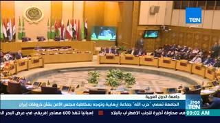 الجامعة العربية تسمي