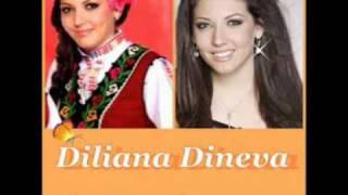 Диляна Динева - Слънчице мило, мамино