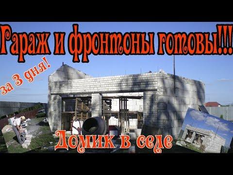 Видео Сетка сварная из оцинковки нижний новгород