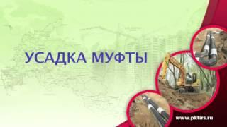 ПК ТИРС (495) 786-44-23 (495) 921-13-14 (495) 724-99-63(, 2012-04-04T08:36:16.000Z)