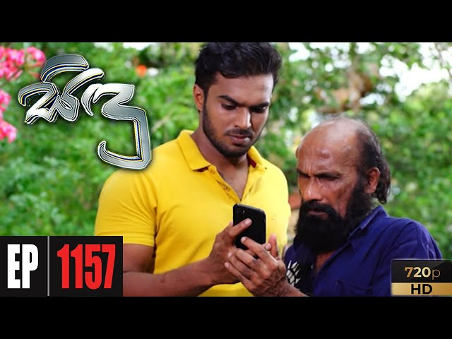 Sidu | Episode 1157 18th January 2021
