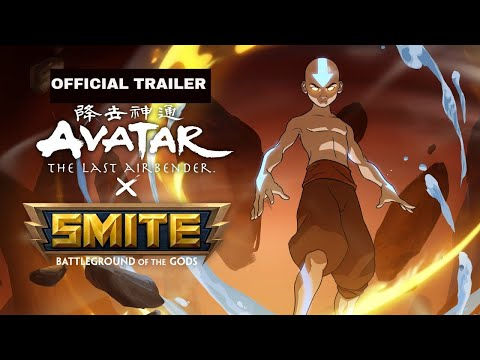 SMITE -Avatar: The Last Airbender Offical Trailer(2020) | Battle Pass Reveal