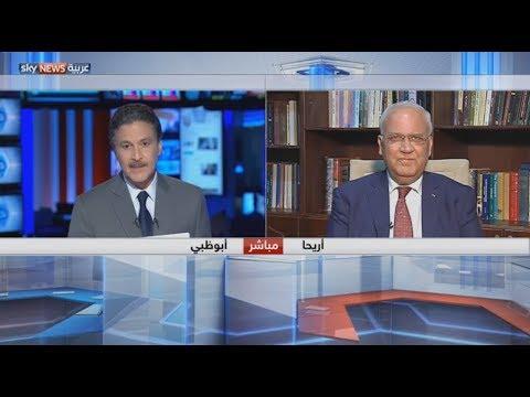 صائب عريقات والتصريحات الصادمة  - نشر قبل 4 ساعة