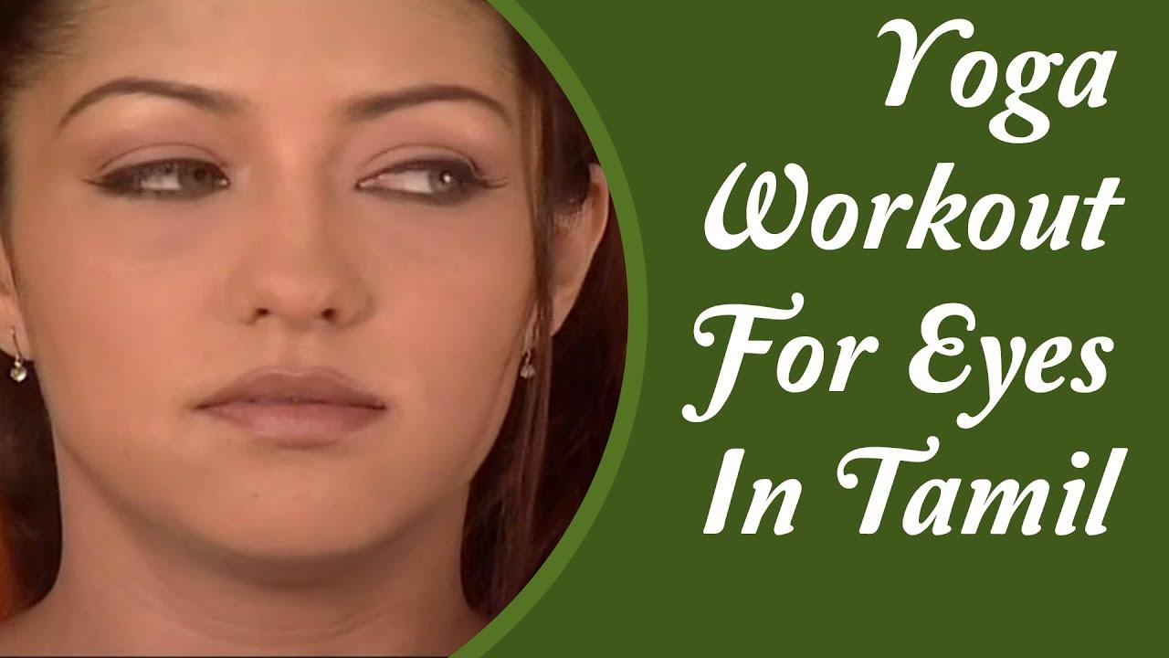 Treating Dry Eye Disease with Diet: Just Add Water?