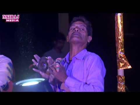 Pushpa Rana with Stage Show || 2018 || Stage Show || Natraj Media Event