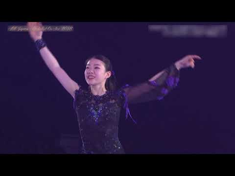 Rika Kihira performing Exhibition 'Faded' (no commentary)
