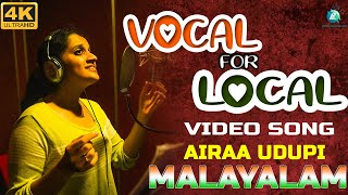 Vocal for local - 4k malayalam video ...