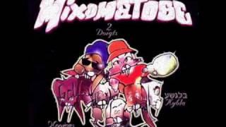 Gang Show Lapin - Qui Veut Quoi ? (1999)