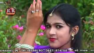 GORI TOR ROOP ॥ गोरी तोर रूप के दीवाना    || NAGPURI SONG JHARKHAND 2015
