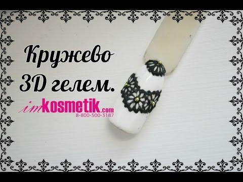 Кружево на ногтях - как сделать дизайн пошагово