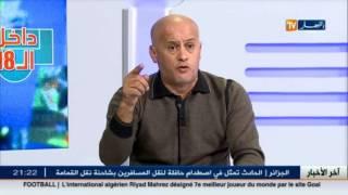 عمر غريب يفتح النار على مسؤولي سوناطراك و يدافع عن روراوة