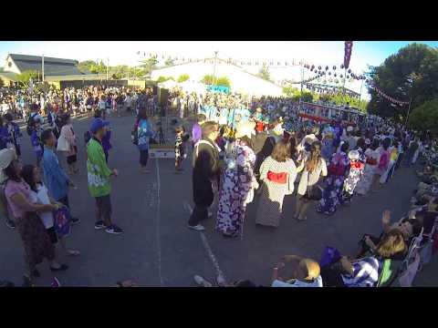 2017 Mountain View Obon Odori