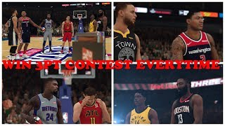NBA 2K19 | HOW TO WIN THE 3-POINT CONTEST EVERYTIME