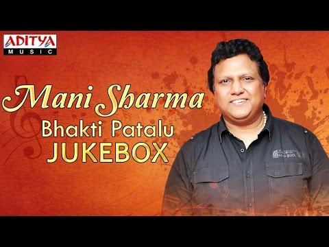 Manisharma Bhakti Patalu    Telugu Devotional Songs    Jukebox