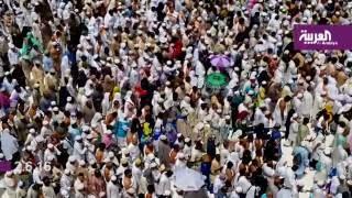 هيئة كبار علماء المسلمين في السعودية تدين ممارسة إيران واتباعها في المنطقة