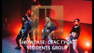 Birthday Celebration 13 Dance Studio - Showcase Стас Гусар (students group)