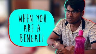 When You Are A Bengali || The Engineer Bro
