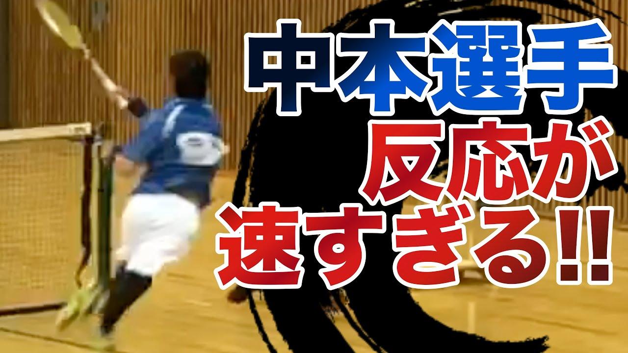 中本選手 すごすぎる反応プレー 全日本社会人・学生対抗 ルーセントカップ2020【ソフトテニス】