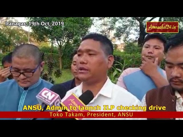 Itanagar-  ANSU, Admin to launch ILP checking drive