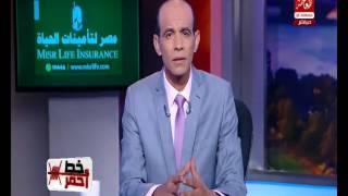 محمد موسى مقدما العزاء لقبيلة الترابين بسيناء: مصر كلها عارفه بطولاتكم