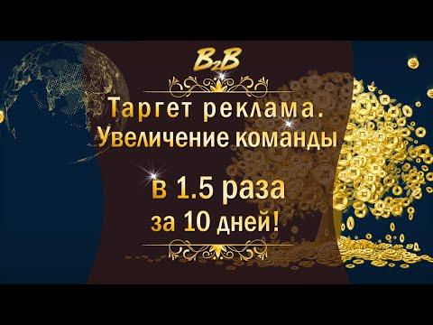 Sinergia Team 2020.Бизнес проект B2B Jewerly. Нам 1 месяц и нас более 1000!!!