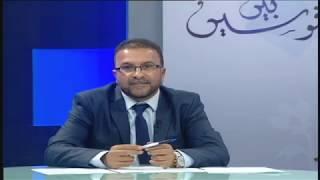 برنامج (بين قوسين) - تقديم - أحمد هدية / ضيف الحلقة - اللواء أسامة جويلي
