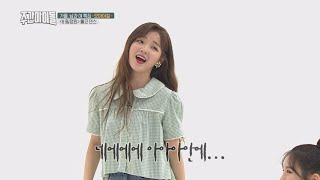 Weekly Idol EP 373 OH MY GIRL 39 s 39 Secret Garden 39 Rollercoster Dance