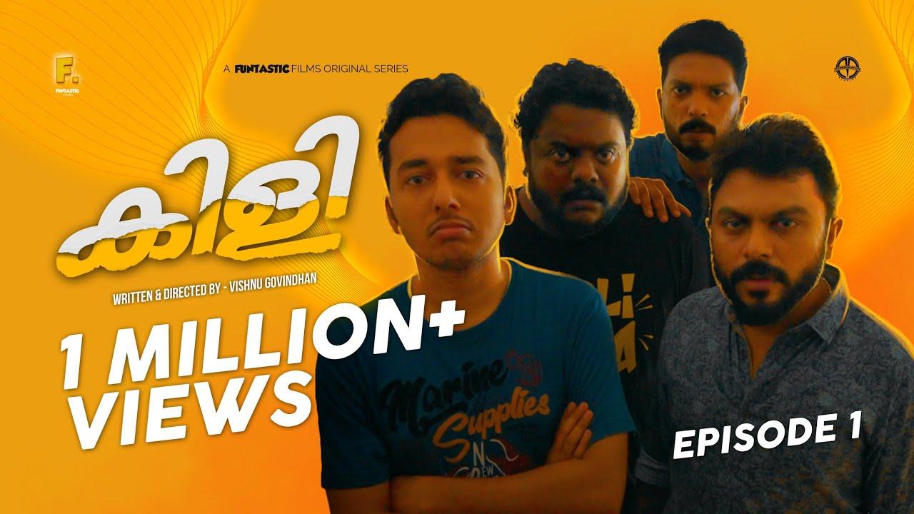 Download Kili | Episode 01 | Vishnu Govindhan | Kaarthik Shankar | Aju Varghese | Funtastic Films
