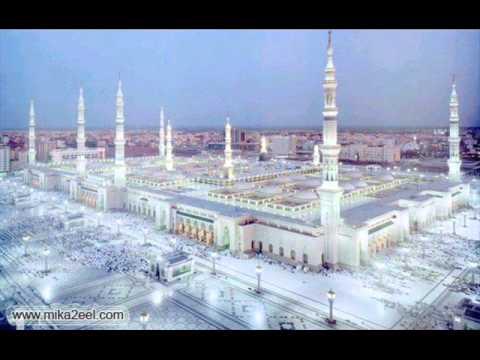 Quran MP3 quran Karem  MP3 surat