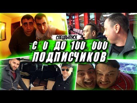 Железная Ставка кастинг | Андрей Алистаров кастингиз YouTube · Длительность: 1 мин2 с