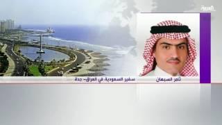 صحيفة الإندبندنت تقدم اعتذارا رسميا لـ #السفير_السعودي_السبهان