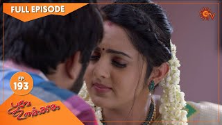 Poove Unakkaga - Ep 193 | 22 March 2021 | Sun TV Serial | Tamil Serial