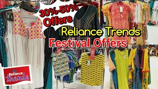 Reliance Trends Pongal Festival Sale || 50% Flat Discount || Kurtis, Handbags & Footwear Offers