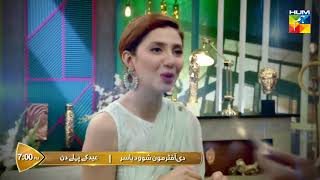 The Aftermoon Show with Yasir Eid Special ( Mahira Khan & Mikaal Zulfiqar )