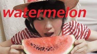 夏だ!スイカを食べよう!【BGM】♪つぶつぶ 呟け☆140文字⇒http://you...