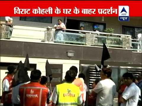 Kingfisher Airlines Employees Protest Outside Of Kohli's Home
