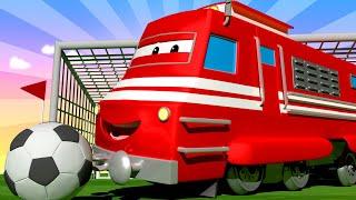 Поезд Трой - Спецвыпуск к Чемпионату Мира по Футболу - Кран Чарли - детский мультфильм