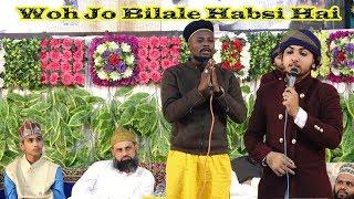 Sabir Barkati-Hasbi Rabbi Jallallah Mafi Qalbi Gairullah,Urs Mubarak-7-Chotila-Part-1
