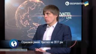 видео Накопительное страхование жизни: рейтинг компаний в России и за рубежом