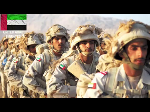 Military Power of United Arab Emirates