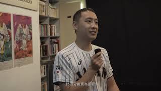 賽馬會中國詩人別傳教育劇場計劃 宣傳短片