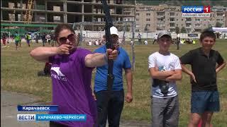 В Карачаевске состоялся отборочный тур на фестиваль по культуре и спорту народов Кавказа