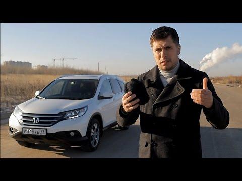 Honda CR-V Тест-драйв.Anton Avtoman.