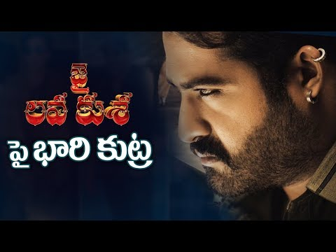 Jai Lava Kusa Negative Reports | Negative Publicity On NTR Jai Lava Kusa Movie | NTR Arts