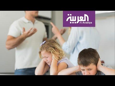 صباح العربية | هكذا تؤثر مشاجرات الأهل على الأبناء  - نشر قبل 2 ساعة