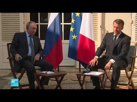 المؤتمر الصحفي للرئيسين بوتين وماكرون في المقر الصيفي للرئيس الفرنسي  - نشر قبل 3 ساعة