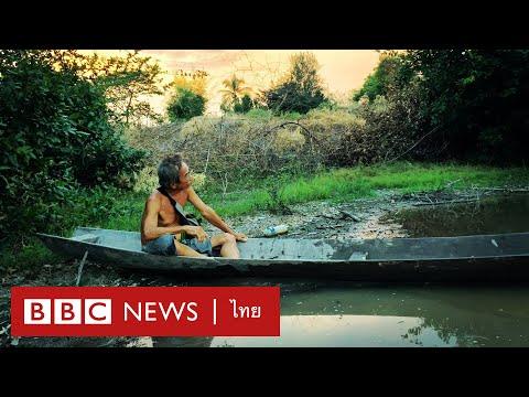 วัฒน์ วรรลยางกูร ชีวิตผู้ลี้ภัยของกวีไกลบ้าน - BBC News ไทย