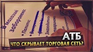 видео Жалобы на