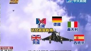 巴黎航展飛行秀 歐美戰機大車拚