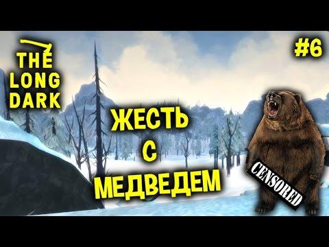 Секс у медведеи